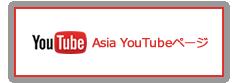 Asia YouTube