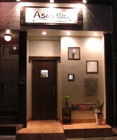 Asia villa(南浦和店)