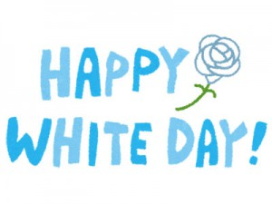 free-illustration-happy-white-day-irasutoya