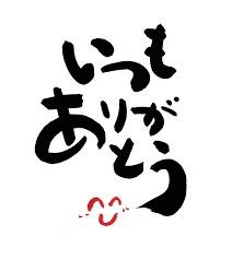 yjimageおおお